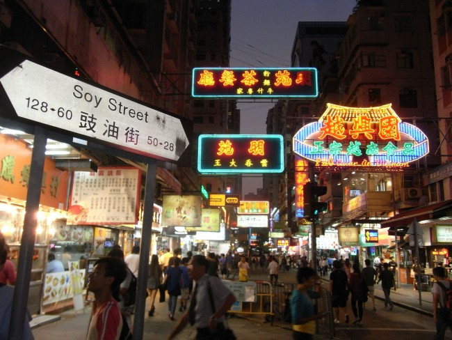 Mongkok at Night | © Ekratoem/WikiCommons