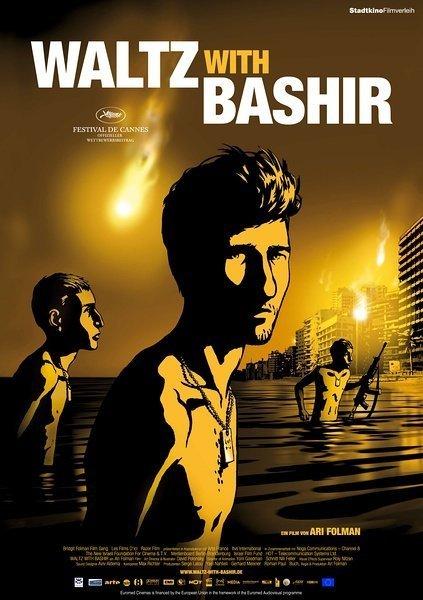 Official Poster, Waltz with Bashir (2008)| © Douban