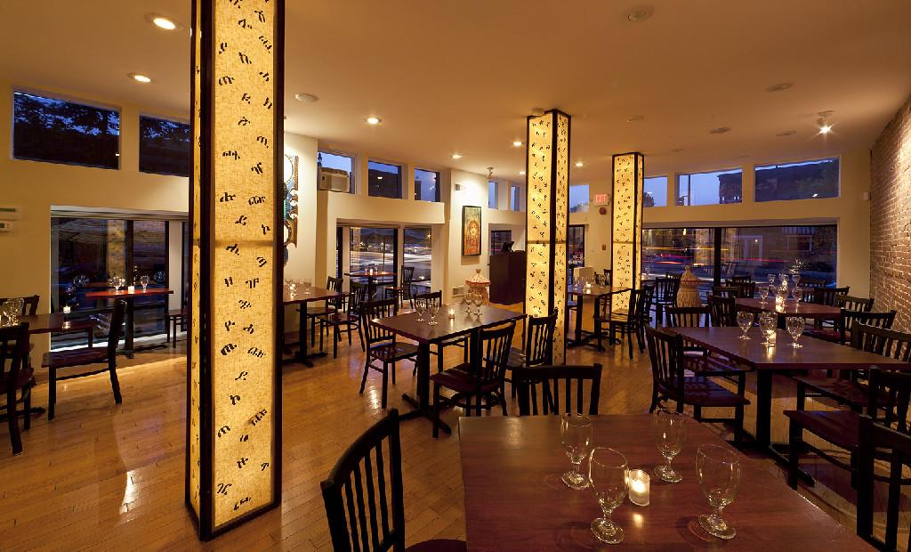 Ethiopic Restaurant H St Ne Washington Dc