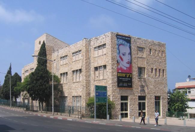 Haifa Museum of Art   © Talmoryair/WikiCommons
