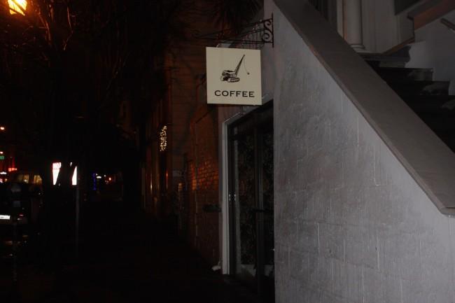 The exterior of Wrecking Ball Coffee | Courtesy of Adriana Jones