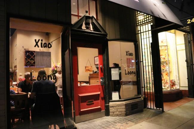 Xiao Loong Restaurant San Francisco Ca