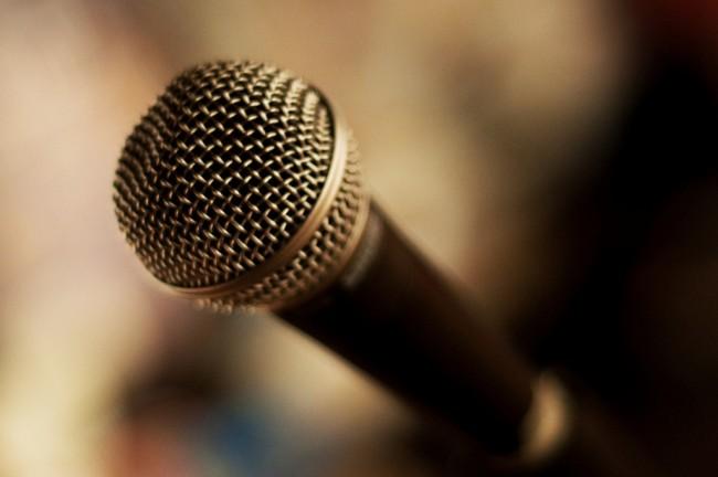 Microphone | © Very Quiet/Flickr