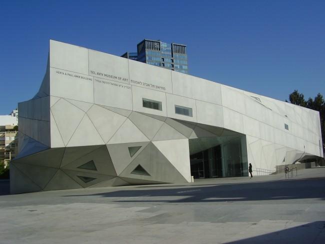 "The new wing of Tel Aviv museum of art   © ד""ר אבישי טייכר/Wikicommons"
