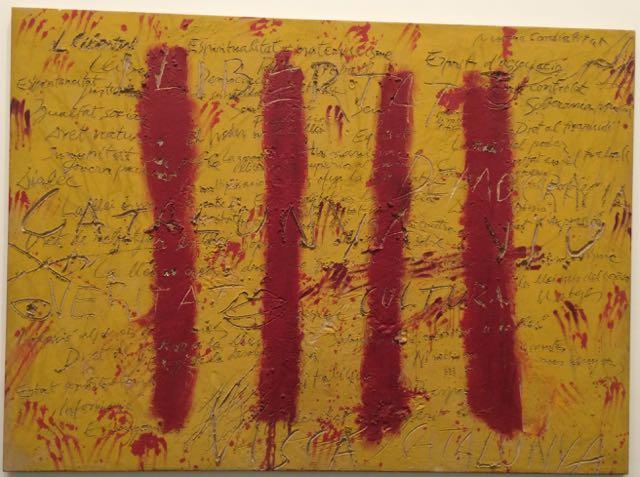 'The Catalan Spirit' (1971) | Wiki Commons