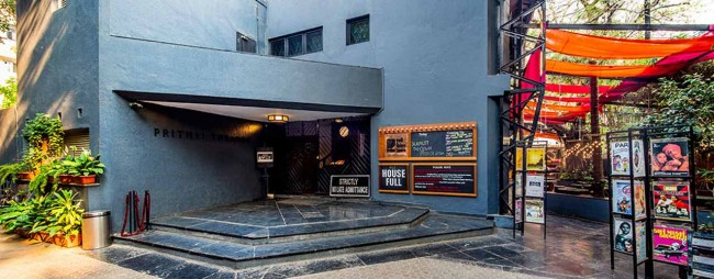 Prithvi Theatre. Image courtesy- Prithvi Theatre