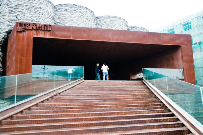 Art Museum Entrance, Songzhuang | © Mitch Altman/Flickr