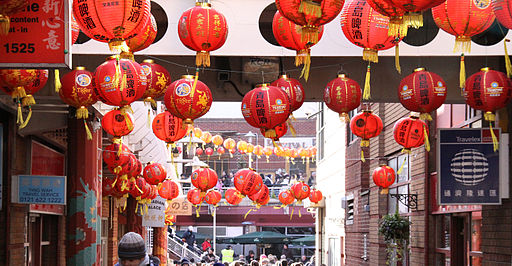 Chinese New Year Decorations | © ahisgett