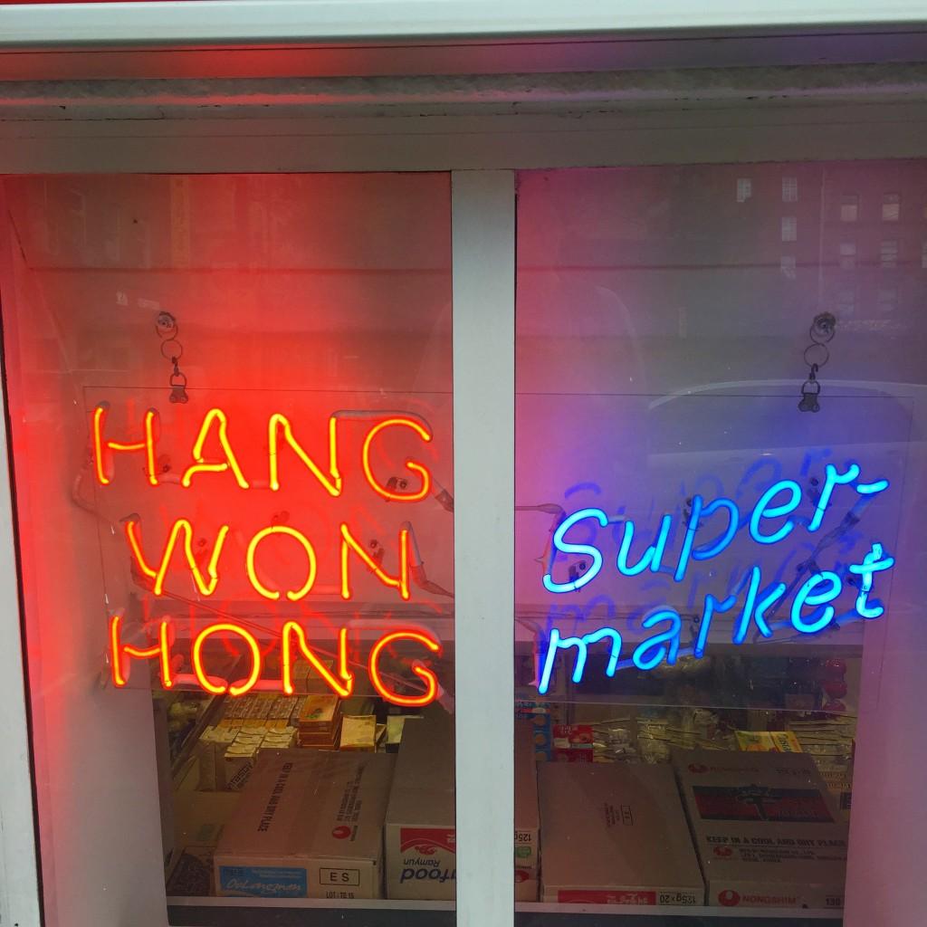 Hang Won Hong | © Miranda Wade