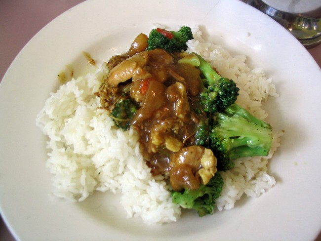 Japanese Chicken Curry at On the Bridge © amy/Flickr