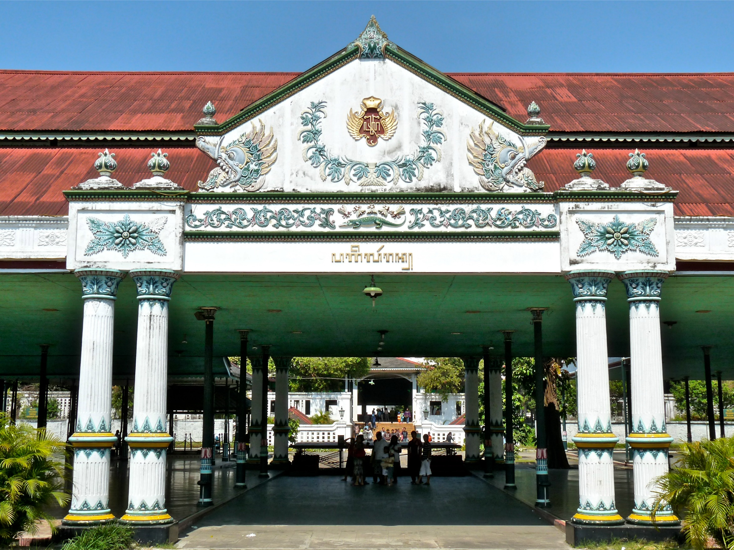 Must Visit Destinations In Yogyakarta Indonesia Glitter Wallpaper Creepypasta Choose from Our Pictures  Collections Wallpapers [x-site.ml]
