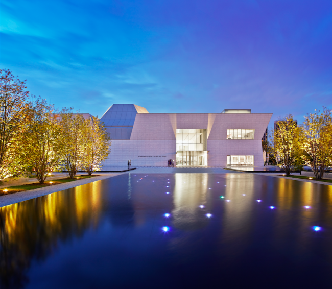 Exterior, Aga Khan Museum | © The Aga Khan Museum, 2016 | Photo: Janet Kimber