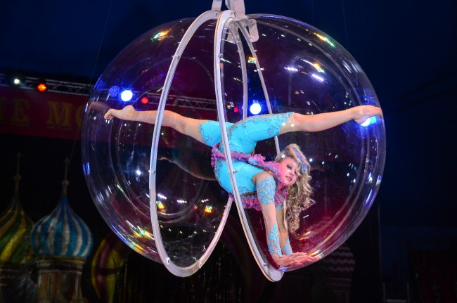 Circus Performer | Courtesy of Moscow State Circus