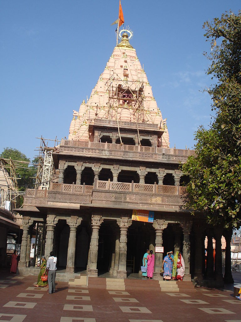 Mahakaleshwar Temple (c) WikiCommons