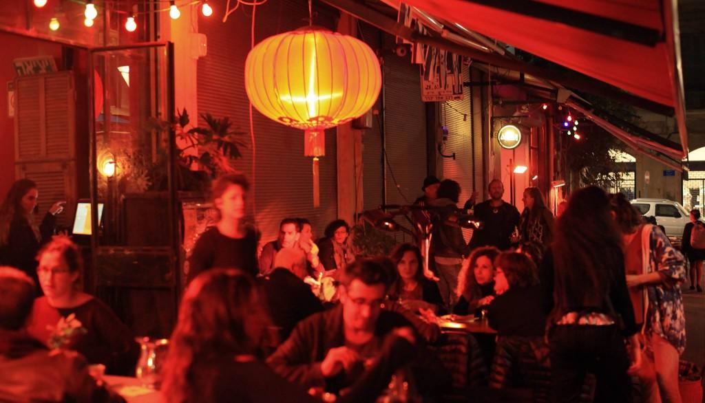 Shaffa Bar   © Shaffa