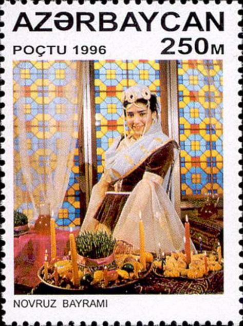 Novruz on Azerbaijani postage stamp.
