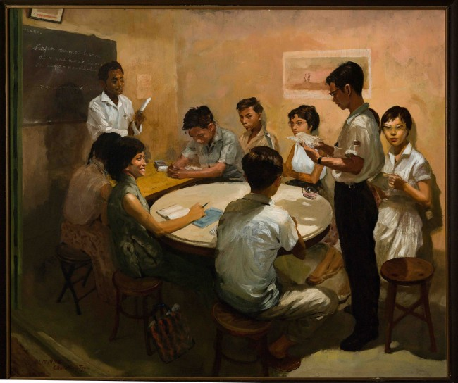 Chua Mia Tee - National Language Class