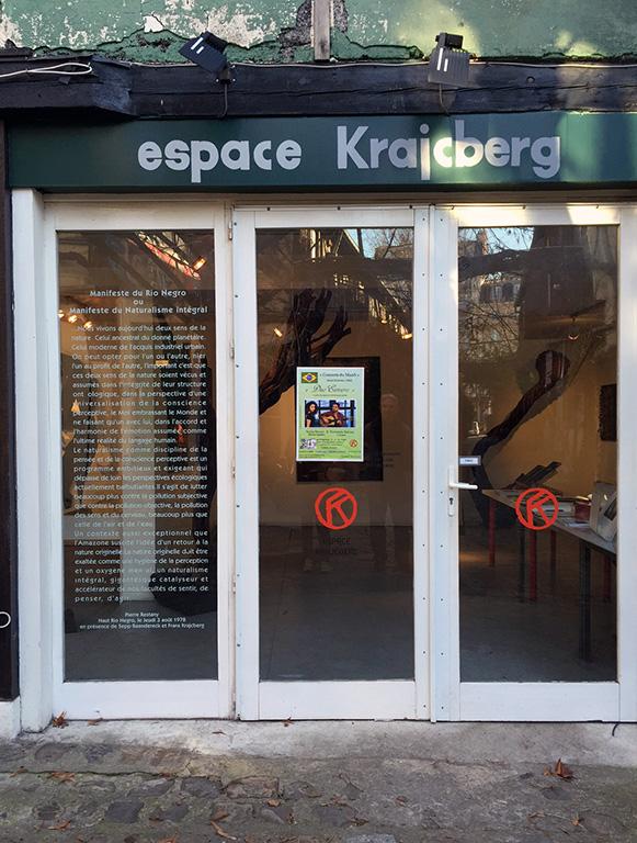 Espace Kracjberg facade   ©Beatriz Forti