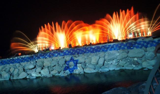 Tiberias Water Show | Natalia Sil/Wikimedia