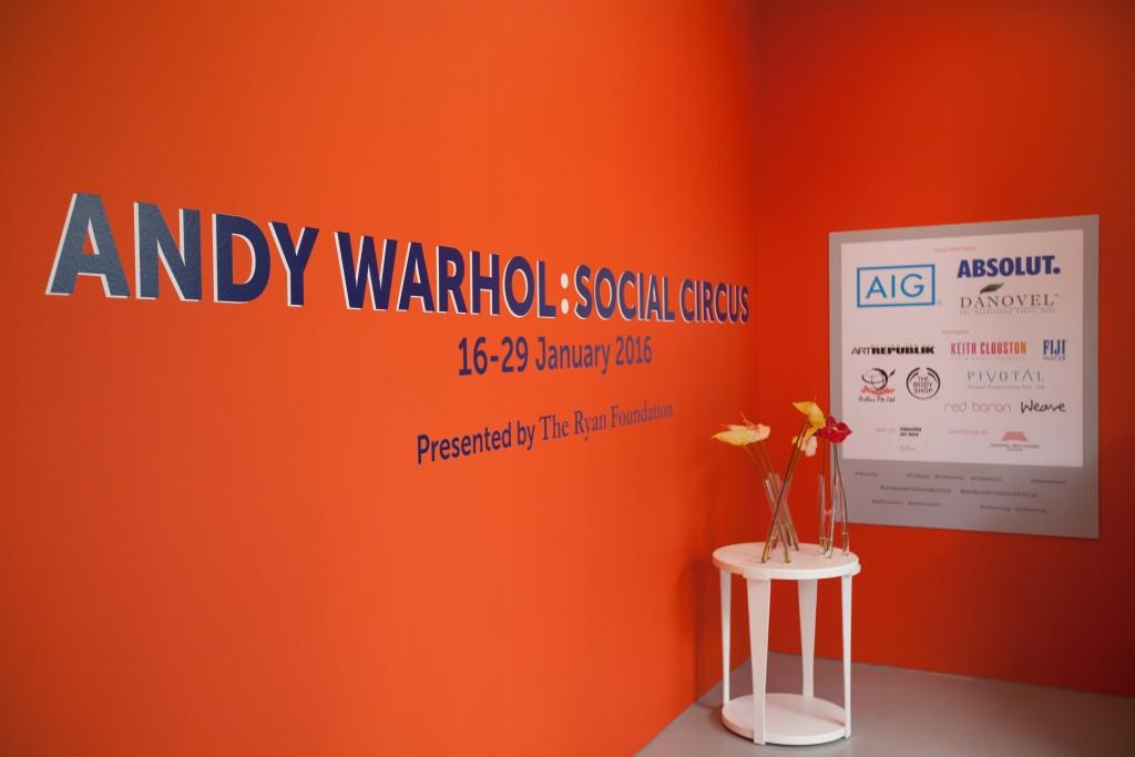 Entrance of ANDY WARHOL: Social Circus