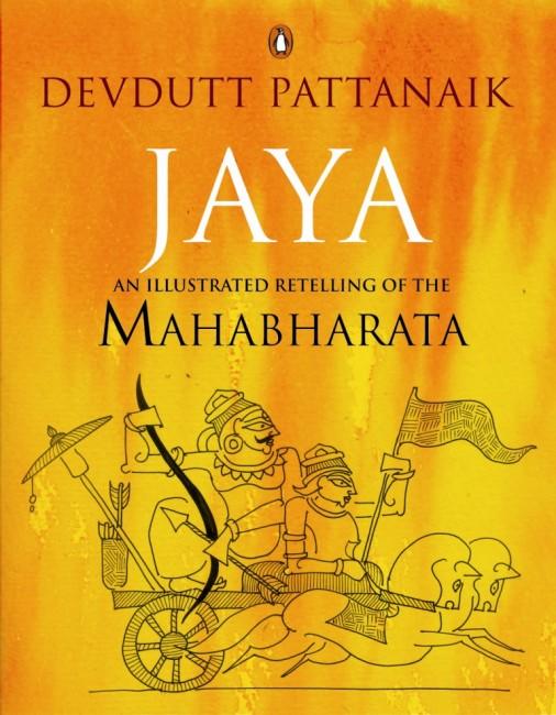 Illustration of Mahabharata © Devdutt Pattanaik