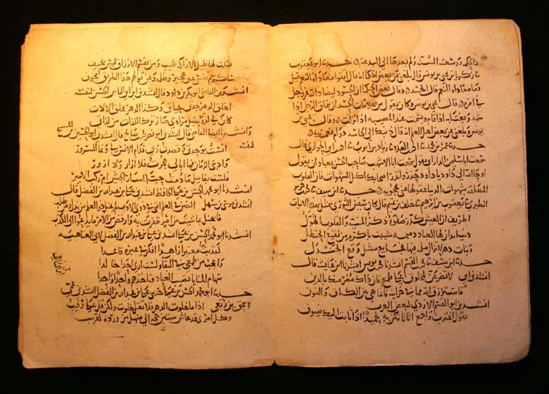 Arabic Manuscript | © WikiCommons
