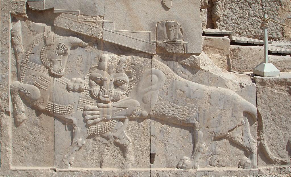 The Zoroastrian symbol of Nowruz