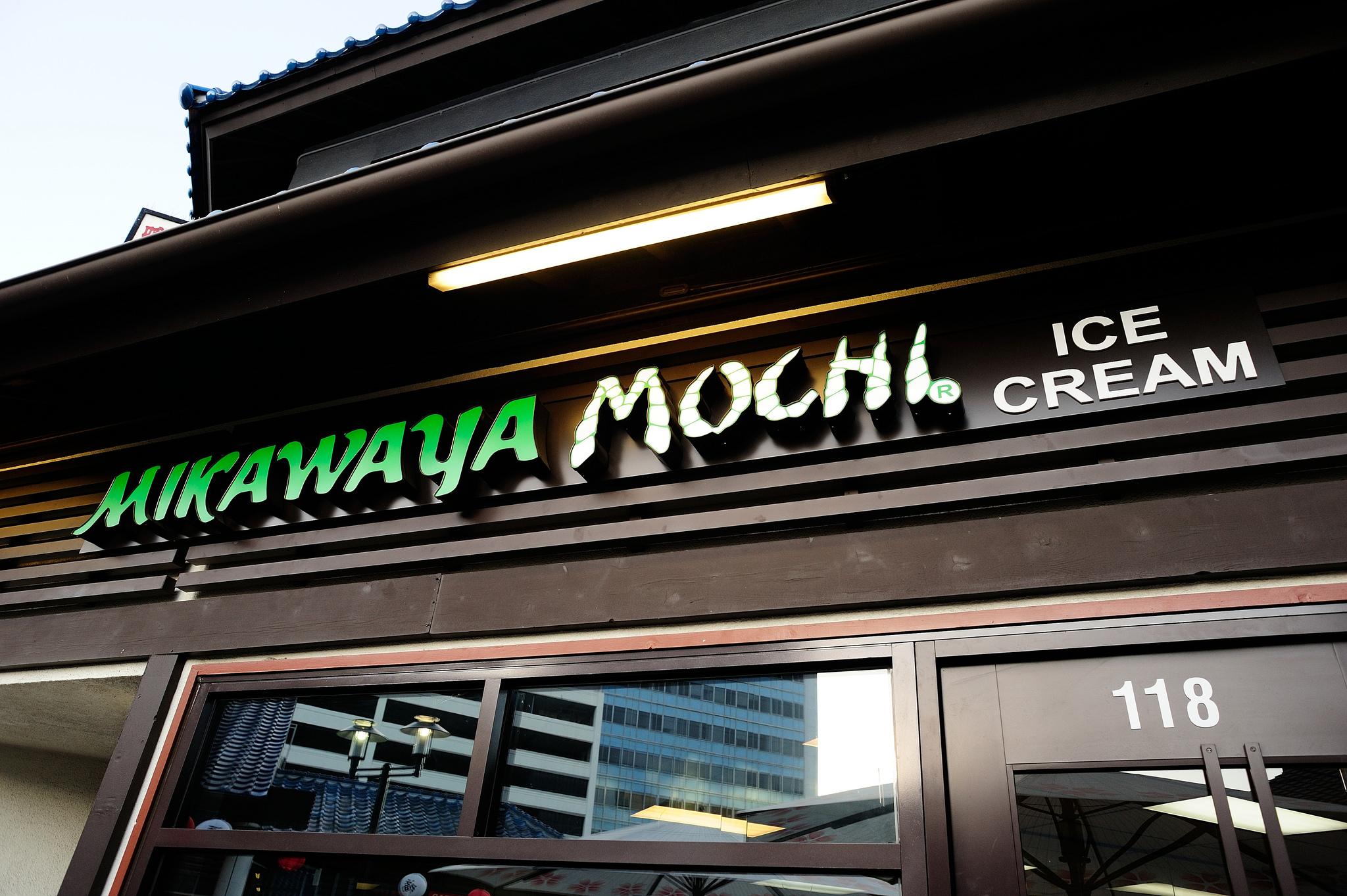 Mikawaya Mochi ©SMichael Saechang/Flickr