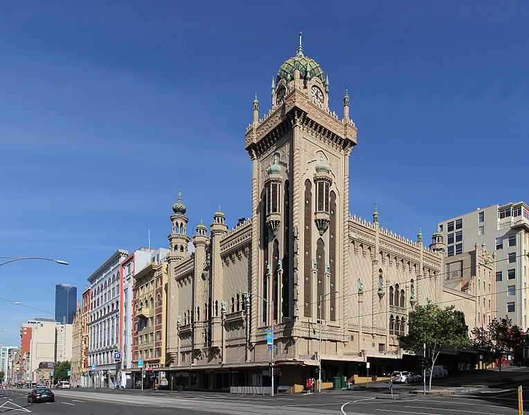 764px-Flinders_St_-_Forum_Theatre
