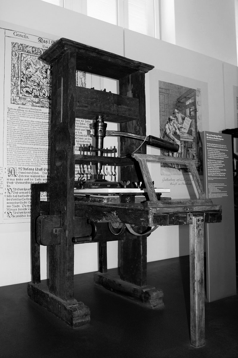 An example of a printing press from the 1811 | WikiCommons