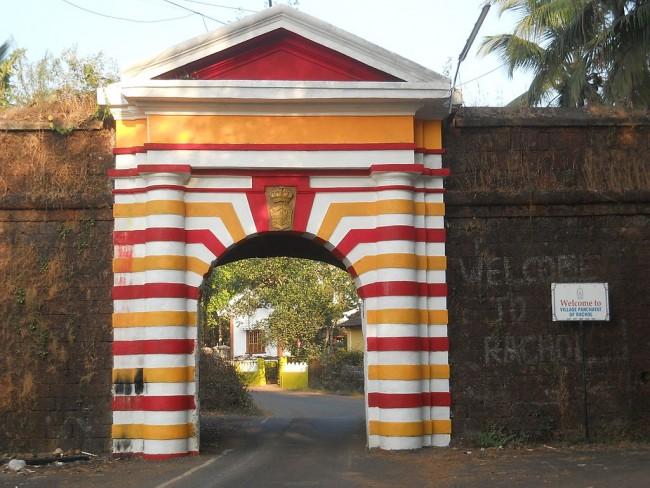 Arch of Rachol Fort | © Melissadaine/WikiCommons