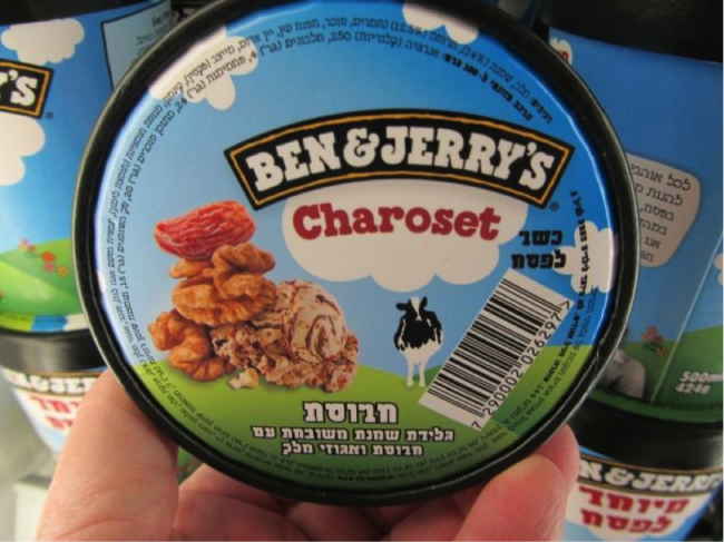 Ben & Jerry's Kosher for Passover Charoset Ice Cream | © Jacob Richman