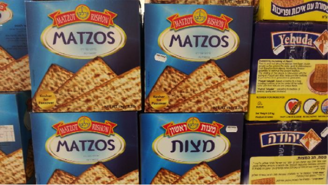 Boxes and Boxes of Matzos | © Jacob Richman