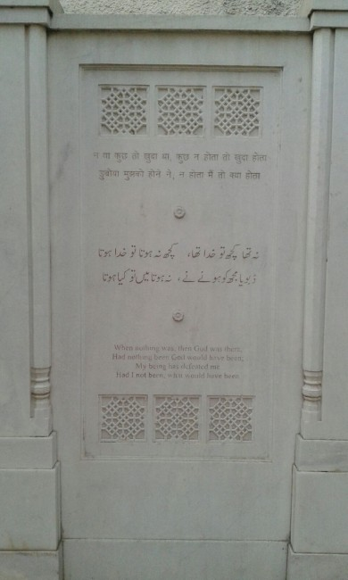 Couplet at Ghalib's Tomb | © Sangita Sinha