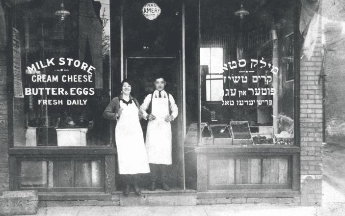 Milk store 1903 Toronto | Public Domain