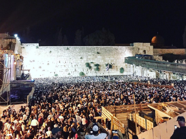 Western Wall   Courtesy of Andie Himmelrich