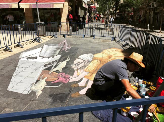 Jerusalem Artist Creating 3D Street Art | © Eliana Rudee