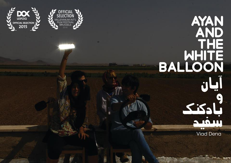Film 'Ayan and the White Balloon', participant of the Millenium festival /Courtesy Vida Dena