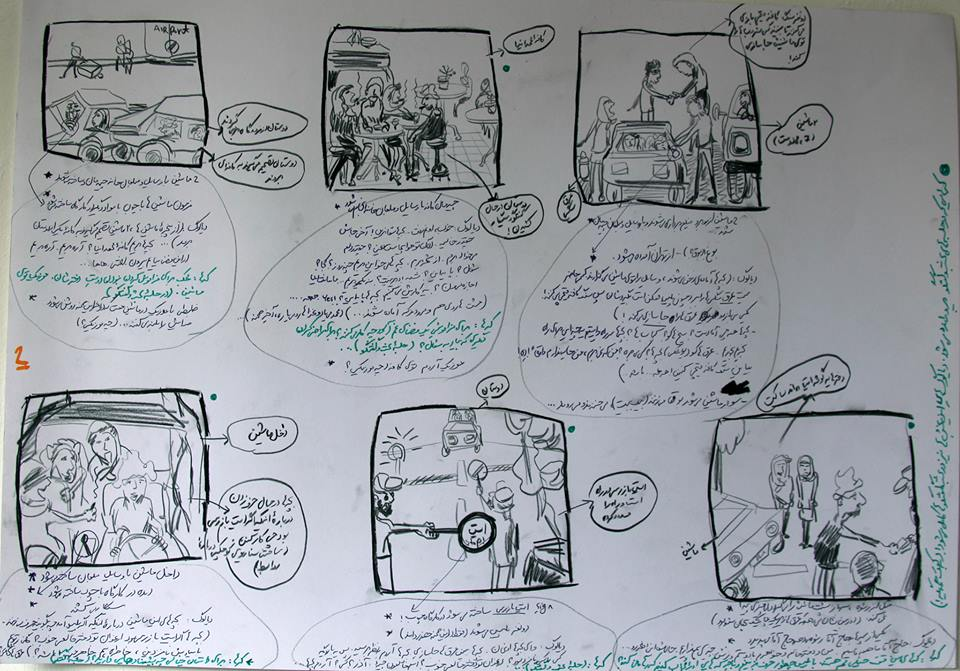 Storyboard of 'Ayan and the White Balloon' /Courtesy Vida Dena