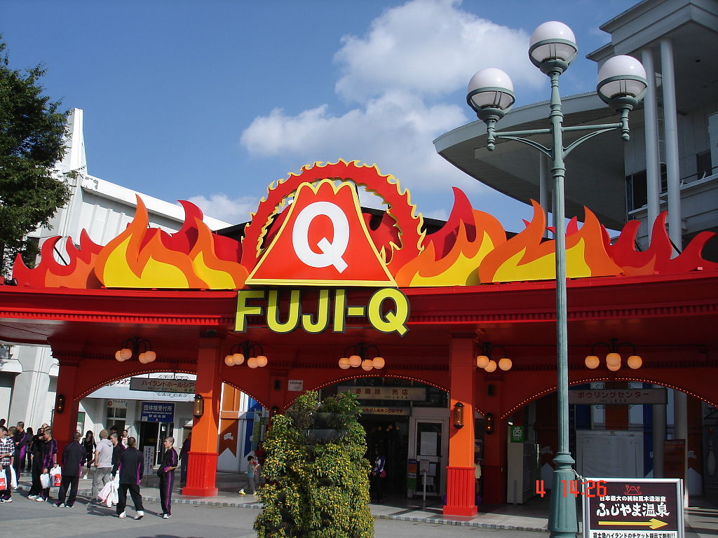Main Gate of Fujikyu Highland Amusement park | © Nayvik/WikiCommons