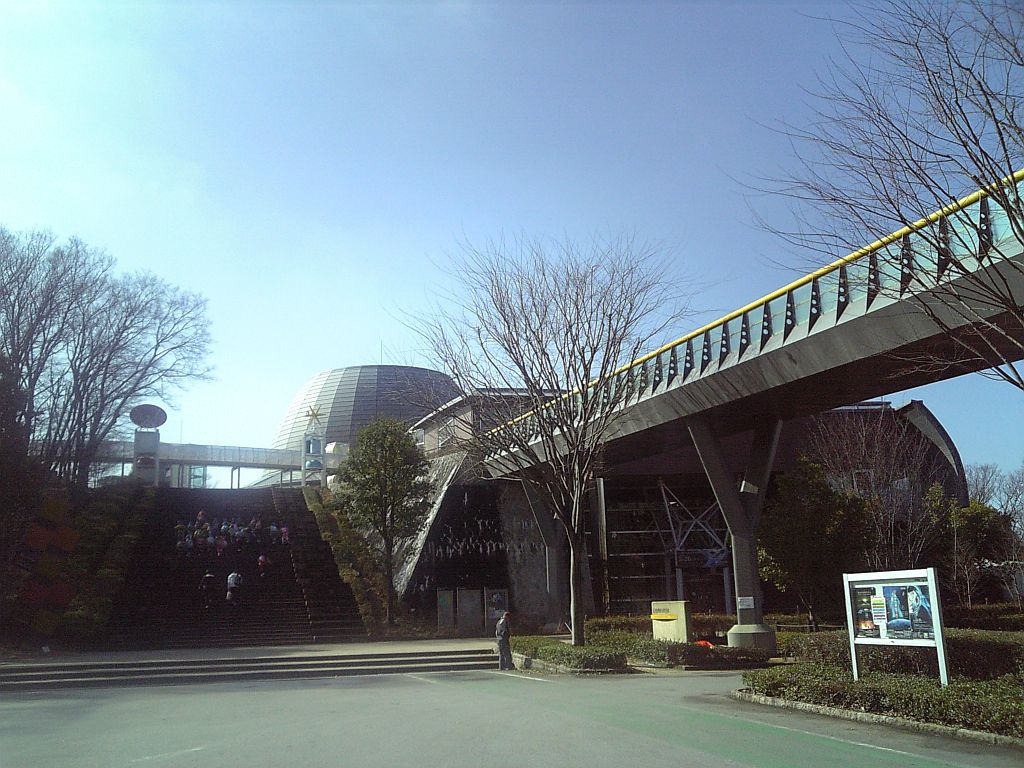 Yamanashi Prefectural Science Center | © さかおり/WikiCommons
