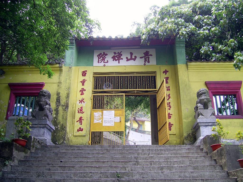 Tsing Shan Monastery © Chong Fat / Wikicommons
