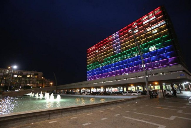 Rainbow Municipality | Courtesy of GTLV