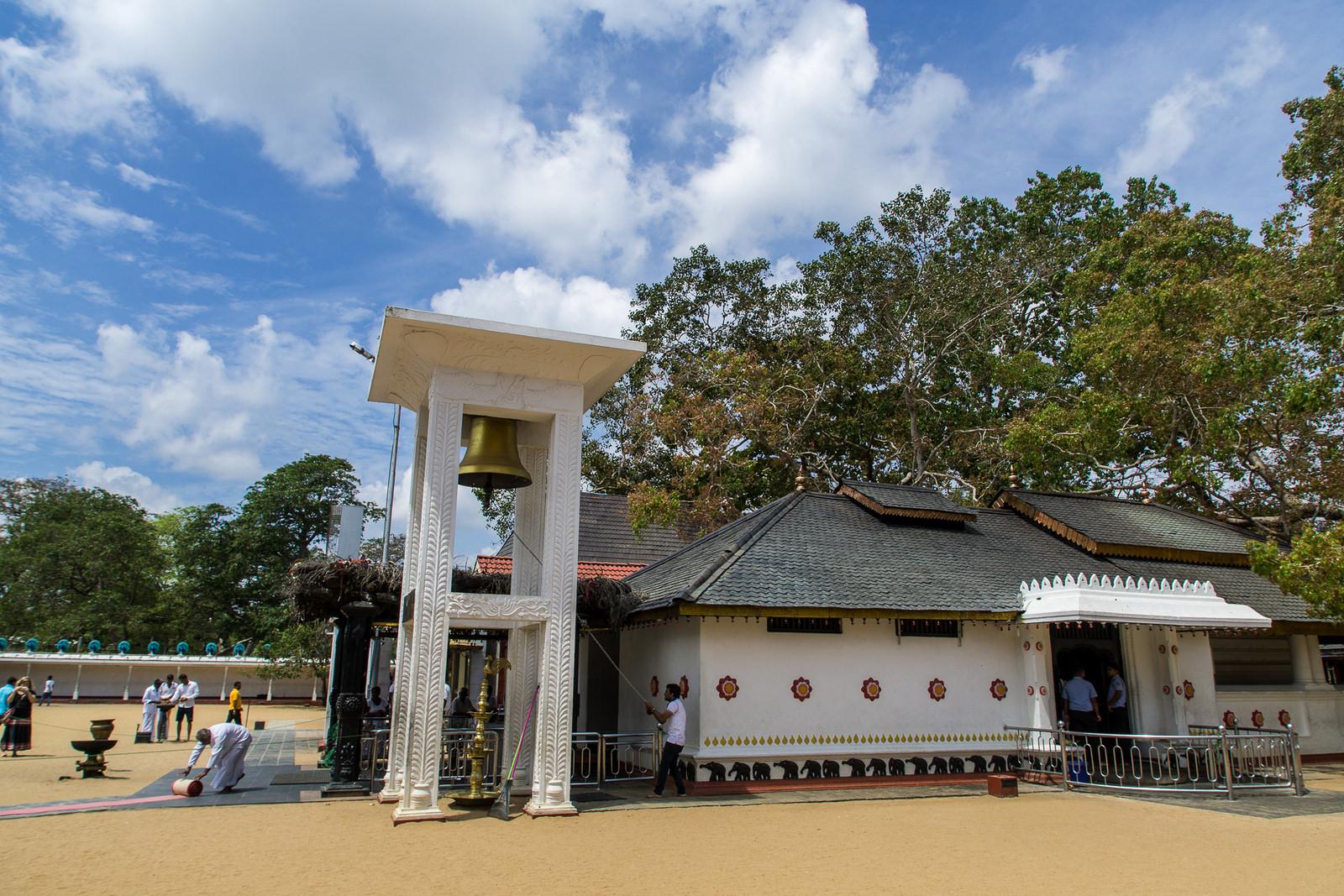 Kataragama, Sri Lanka | © Eleleleven/Flickr