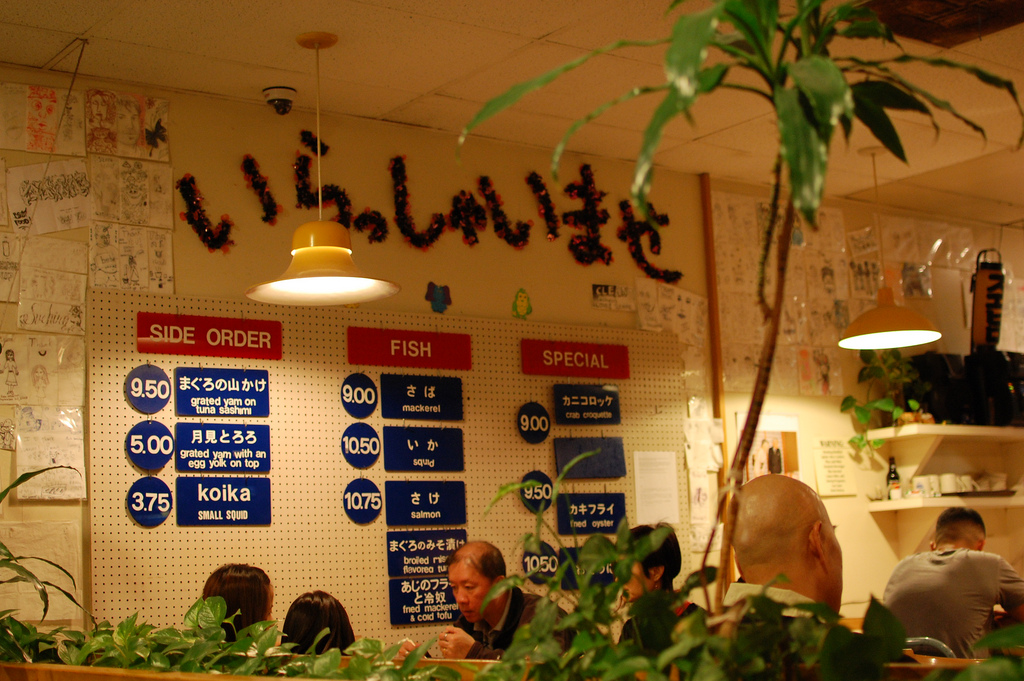 Suehiro Cafe Interior | ©Jen/Flickr