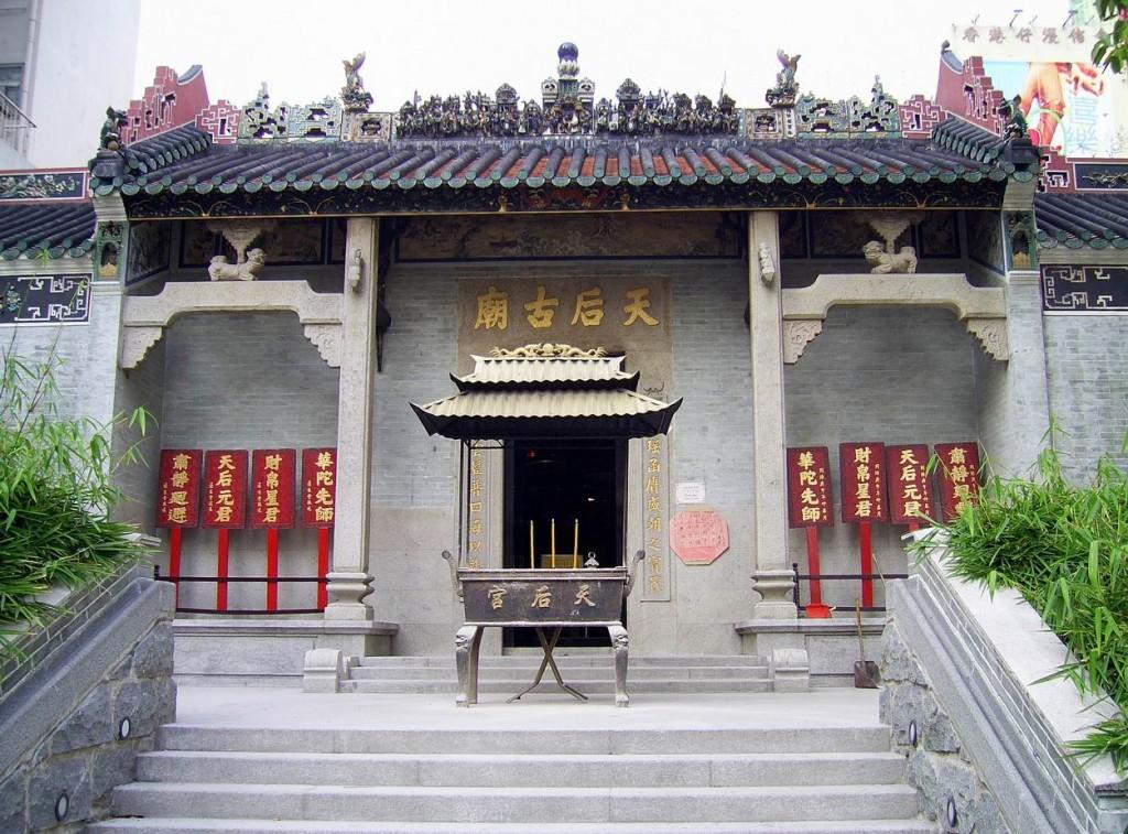 Tin Hau Temple © Chong Fat/Wikimedia