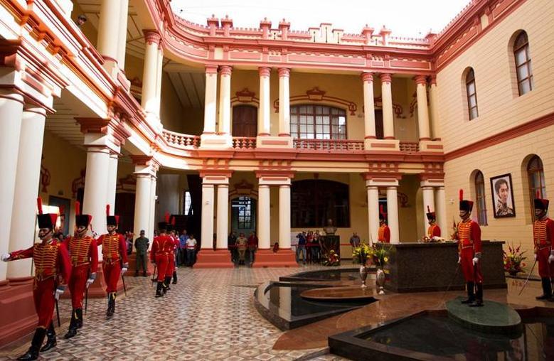 Chávez's mausoleum | © Lesmiserablescat/WikiCommons