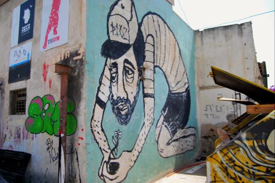 Florentin, Tel Aviv, Courtesy of Jesi Soifer