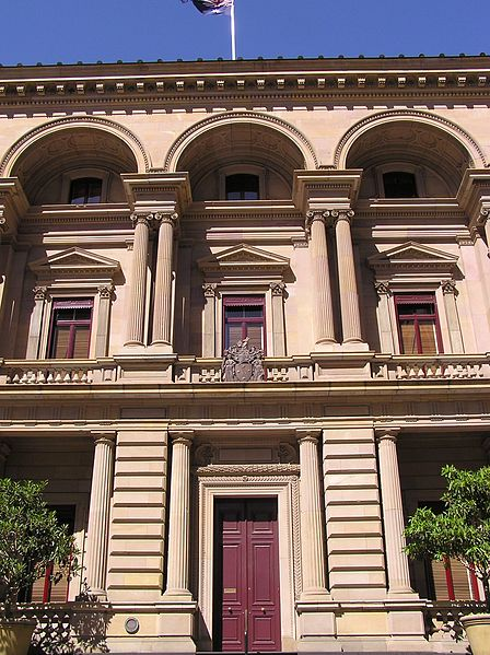 448px-Melbourne_Old_Treasure_House_Entrance_Door