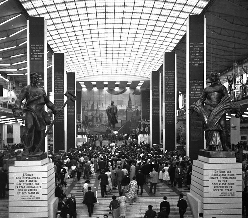 Expo58 - Inside USSR Building   WikiCommons